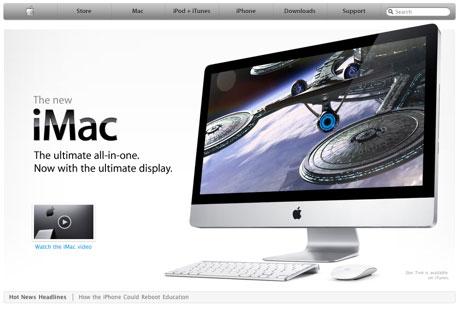 Apple_2009