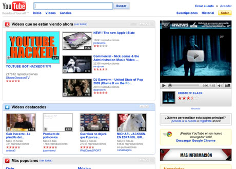 Youtube_2009