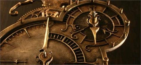 maquina del tiempo iran