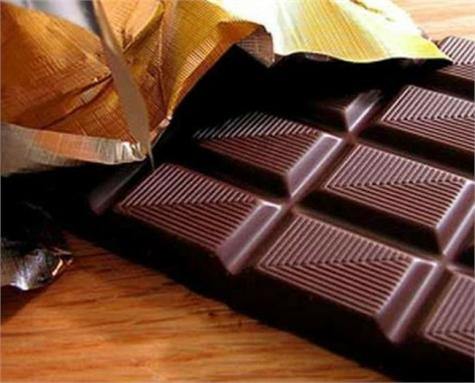 chocolate memoria