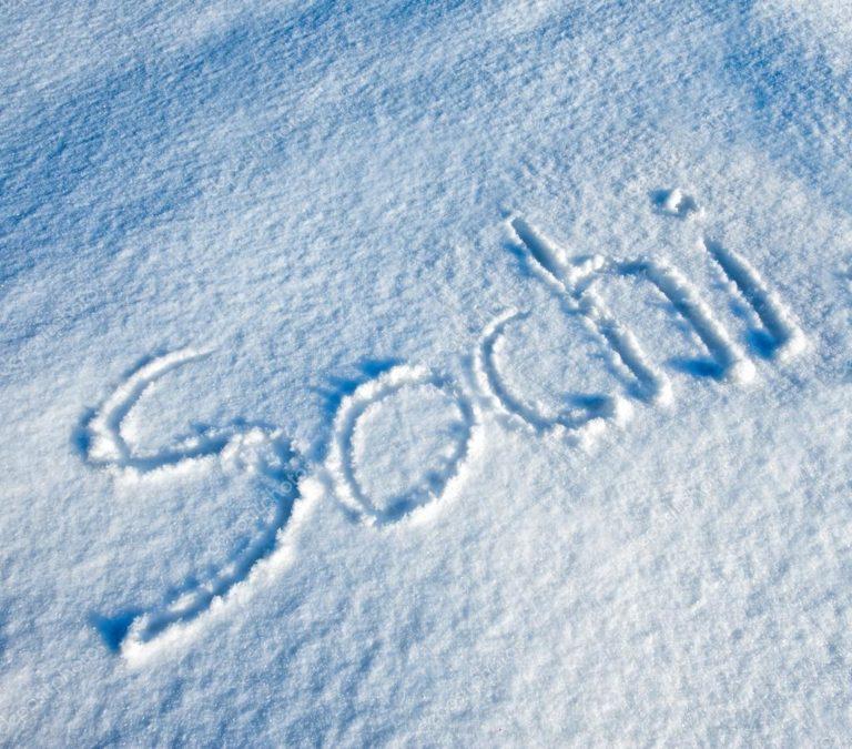 Sochi: ¿cómo es la nieve artificial?