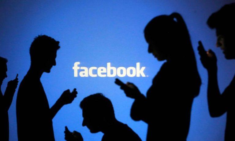 ¿Cómo perjudica Facebook a la ciencia?