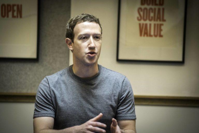 Los datos increíbles de Facebook